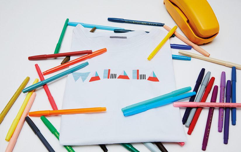 Viru Keskusesse jõudis popkunstnik Camille Walala erikollektsioon